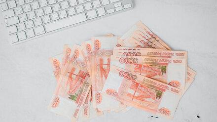 В Воронеже нашли вакансию с зарплатой 900 тысяч