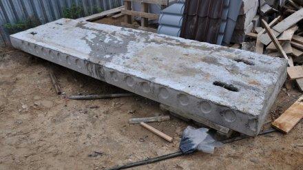 В Воронеже рухнувшая бетонная плита раздавила 27-летнего парня