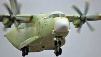 Второй образец воронежского военного транспортника Ил-112В собрали в Жуковском