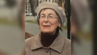 В центре Воронежа пропала 84-летняя пенсионерка