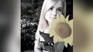 Воронежец получил 3 года колонии за резонансное ДТП с погибшей студенткой