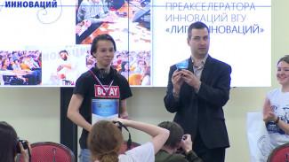Электричество из земли. Какие проекты показали на «Лиге инноваций» в Воронеже