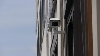 На обслуживание камер «Безопасный город» в Воронеже направят более 850 тыс. рублей