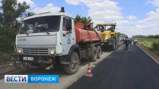 Больше миллиарда рублей получит Кантемировский район на ремонт дорог
