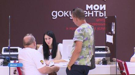 В Воронеже откроется ещё один офис МФЦ