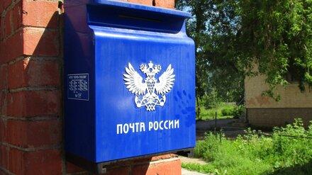 Воронежская почта подумает об обжаловании «ковидного» штрафа в 100 тысяч