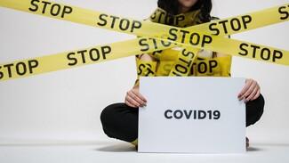 Рекордное число заболевших COVID-19 выявили за сутки в России