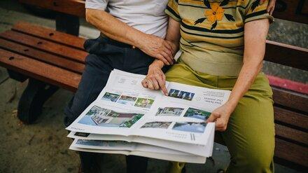 Пожилым воронежцам посоветовали вернуться к режиму самоизоляции