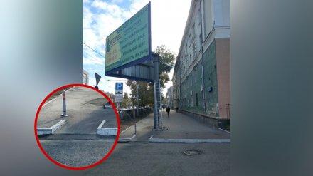 В Воронеже прямо на тротуаре установили огромный рекламный щит