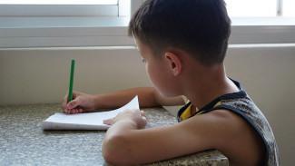 В Воронеже 10-летний мальчик перед исчезновением оставил записку