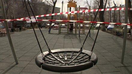 В Воронежской области из-за всплеска ковида продезинфицируют детские площадки