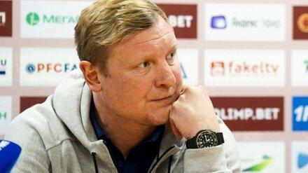 Главный тренер воронежского «Факела» ушёл в отставку после очередного поражения команды