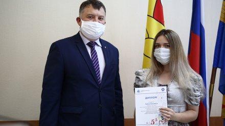 В Нововоронеже наградили выпускников-отличников