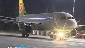 В Москву и обратно воронежцы теперь смогут летать на самолетах авиакомпании S7