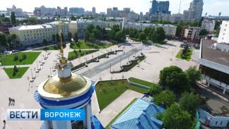 В Воронеже официально открыли обновлённую Советскую площадь