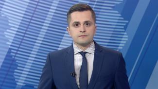 Итоговый выпуск «Вести Воронеж» 29.04.2019
