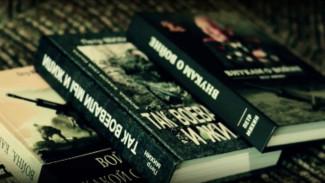 Жителям Борисоглебска презентовали книги героического земляка Петра Михина