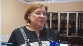 В Воронежской области экс-глава района попала под следствие за помощь мужу в бизнесе