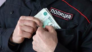В Воронеже главу элитного подразделения ГИБДД заподозрили в коррупции