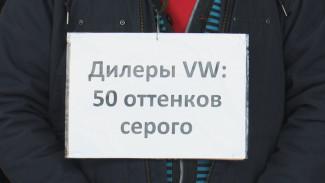 Воронежец подал в суд на «Гаус», требуя свою иномарку за 5,4 млн рублей