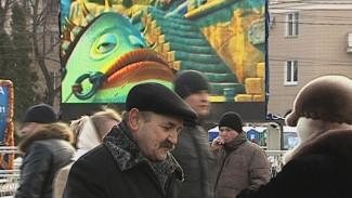 На площади Ленина показывают «Снежную Королеву» и фильмы о Воронеже