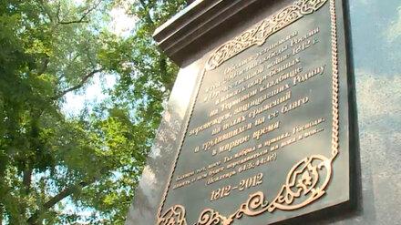 В Воронеже отремонтируют древнейшее кладбище