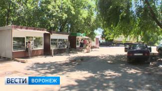 В Воронеже ещё четыре торговых павильона пойдут под снос