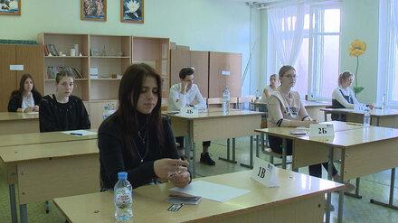 ЕГЭ по русскому языку в Воронежской области сдадут более 11 тыс. человек