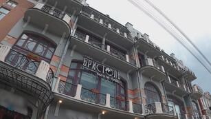Экскурсии по Воронежу. Гостиница «Бристоль»
