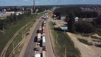 Воронежский губернатор потребовал заранее подготовиться к летним пробкам в Лосево