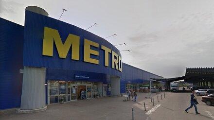 У воронежского гипермаркета загадочно умер 35-летний мужчина