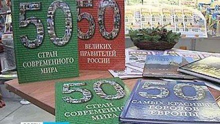 """К своему 20-летию редакция газеты """"Моё"""" собрала уникальную коллекцию книг"""
