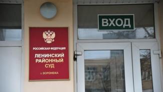 СИЗО или подписка о невыезде? Суд избирает меру пресечения главе Хохольского района