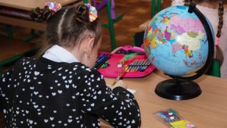 Под Воронежем построят школу на 1100 мест