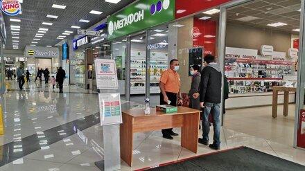 В торговых центрах Воронежа выставили посты для контроля за соблюдением масочного режима