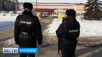 ФСБ назвала причину оцепления Центрального автовокзала в Воронеже