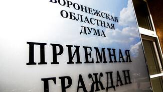 Воронежские депутаты рассмотрели более 2,5 тыс. обращений жителей области