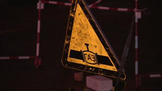 Появились подробности аварии на газопроводе в центре Воронежа