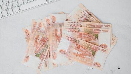 Мошенники за сутки обманули воронежцев за рекордные 4,5 млн рублей