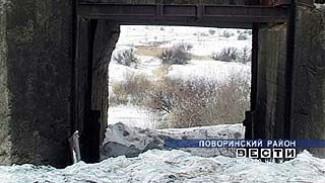 Пруд Медвежий представляет угрозу для близлежащих населённых пунктов