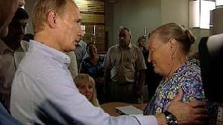 Владимир Путин пообщался с пострадавшими во время пожара воронежцами