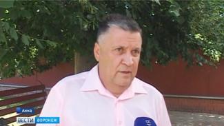 Мэр Анны Павел Мургин отделался штрафом за вырубку 400 деревьев в парке