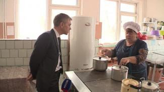Депутат Госдумы посетил самый малочисленный район Воронежской области