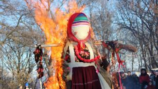 Народные гуляния Русская Масленица пройдут в Воронеже на 30 площадках
