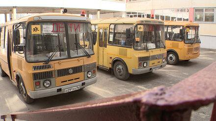 Воронежским школьникам начнут измерять температуру на входе в автобус