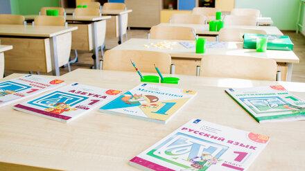 Воронежские власти спрогнозировали возвращение школьников за парты 1 сентября