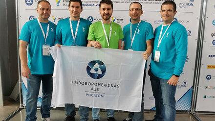 Нововоронежские атомщики завоевали серебряные медали на чемпионате AtomSkills-2021