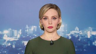 Итоговый выпуск «Вести Воронеж» 5.04.2021