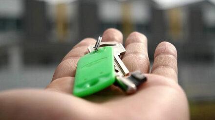 Несостоявшиеся торги на покупку квартир для воронежских сирот привели к уголовному делу