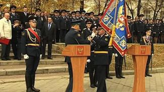 Сотрудникам Воронежского УФСИН торжественно вручили знамя